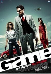 Game-Movie